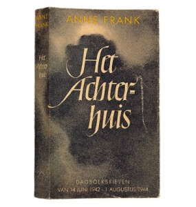 Het_Achterhuis_(Diary_of_Anne_Frank)_-_front_cover,_first_edition